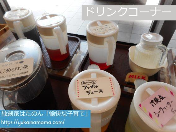 沖縄産シークワーサージュースなどが並ぶSOLVIVA梅田のドリンクコーナー