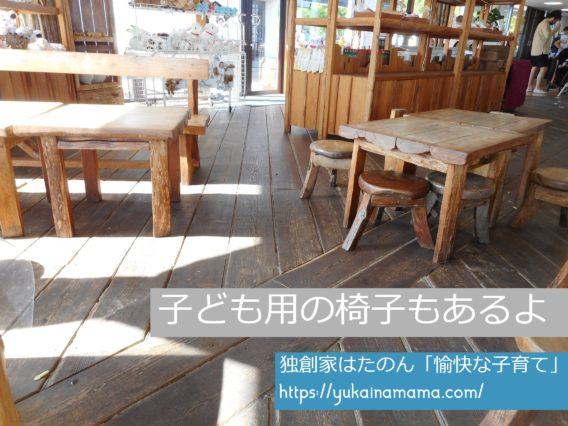 木で作られた小さめの子ども用椅子が並ぶテーブル