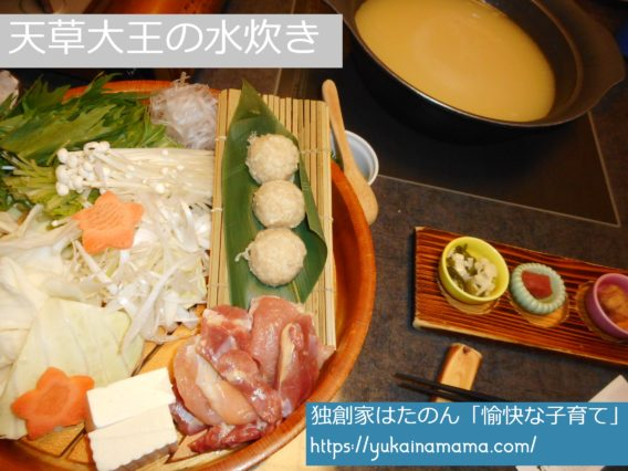 木の桶に入った鶏肉とつみれだんご、野菜と、白濁した駅が入った水炊きのお鍋