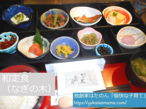 辛子明太子や出汁巻き卵、がめ煮など博多らしい小鉢がたくさん並ぶ朝食