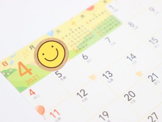 可愛いスケジュールカレンダー